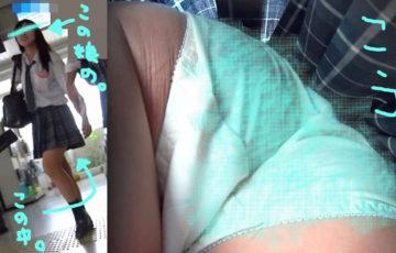 パンチラ小人目線☆☆(pa-to323)[電車編]